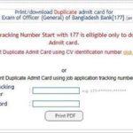 বাংলাদেশ ব্যাংকের Officer পদের পরীক্ষার Duplicate প্রবেশপত্র, SeatPlan ও তারিখ প্রকাশ