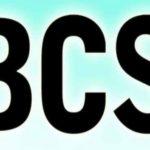 ৪০তম বিসিএসের সমন্বিত প্রস্তুতির বিশ্লেষণমূলক কিছু কথা জেনে নিন