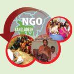 ব্রেকিং নিউজঃ বেসরকারি উন্নয়ন সংস্থা (NGO) তে ৪৭৩ পদের বিশাল নিয়োগ বিজ্ঞপ্তি প্রকাশ