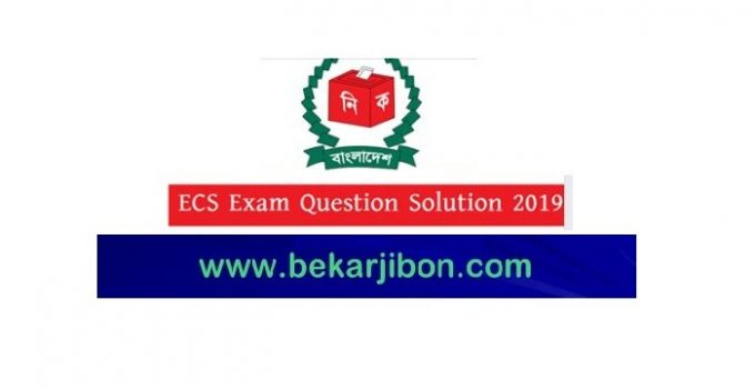 Bangladesh Election Commission (ECS) Exam Question Solution 2019