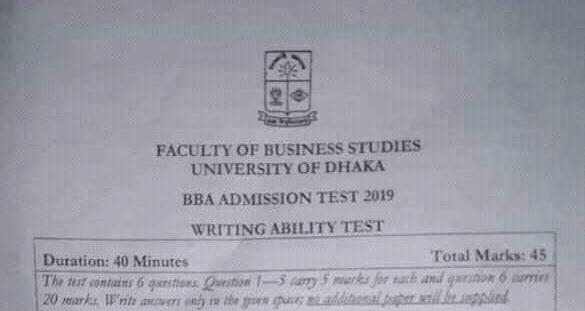 আজ ঢাকা বিশ্ববিদ্যালয় C Unit Admission test এর প্রশ্ন সমাধান