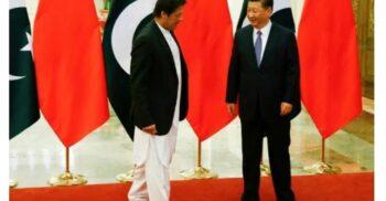 নেপাল-আফগানিস্তান-পাকিস্তানকে সাথে নিয়ে চীনের নতুন জোট
