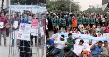 শাহবাগে 'শেকলবন্দী' সমাবেশের ডাক ৩৫ আন্দোলনকারীদের