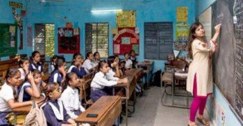 কোচিংয়ে পড়ানো শিক্ষকদের নিয়ে নতুন সু'পা'রি'শ