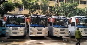 ঈদের ছুটিতে নিজস্ব গাড়িতে শিক্ষার্থীদের বাড়ি পৌঁছে দেবে জগন্নাথ বিশ্ববিদ্যালয়