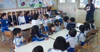 জাপানের প্রাথমিক বিদ্যালয়গুলোতে যেভাবে শিক্ষার্থীদের শেখানো হয়